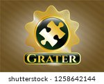 golden badge with jigsaw...   Shutterstock .eps vector #1258642144