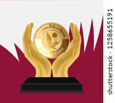 hand trophy with coat of arms... | Shutterstock .eps vector #1258655191