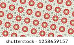 colorful textured seamless... | Shutterstock . vector #1258659157