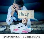 worried and desperate business... | Shutterstock . vector #1258669141