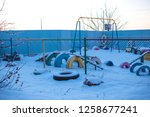 children's playground in the... | Shutterstock . vector #1258677241