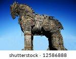 wooden troya horse in... | Shutterstock . vector #12586888