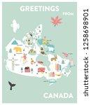vector illustrated cartoon map... | Shutterstock .eps vector #1258698901