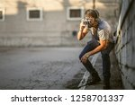 young male photographer... | Shutterstock . vector #1258701337