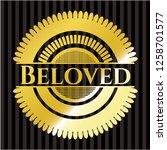 beloved shiny badge   Shutterstock .eps vector #1258701577