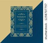 ornamental  wedding invitation... | Shutterstock .eps vector #1258707757