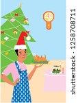 man wearing santa hat and... | Shutterstock .eps vector #1258708711