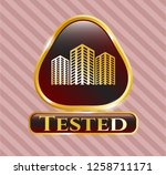shiny badge with buildings...   Shutterstock .eps vector #1258711171