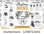 hand drawing christmas holiday... | Shutterstock .eps vector #1258721641