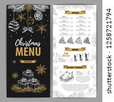 hand drawing christmas holiday... | Shutterstock .eps vector #1258721794