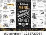 hand drawing christmas holiday... | Shutterstock .eps vector #1258723084