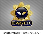 gold badge or emblem with...   Shutterstock .eps vector #1258728577