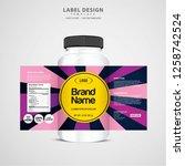 bottle label  package template... | Shutterstock .eps vector #1258742524