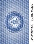 globalization icon inside blue...   Shutterstock .eps vector #1258750327