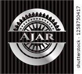 ajar silver emblem or badge   Shutterstock .eps vector #1258750417