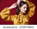 portrait beautiful sexy pretty... | Shutterstock . vector #1258770841