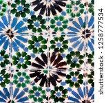 vintage azulejos  ancient tiles ... | Shutterstock . vector #1258777534