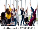 young multiethnic diverse... | Shutterstock . vector #1258830451
