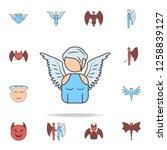 avatar of angel girl color... | Shutterstock .eps vector #1258839127