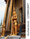 statue of the golden guard at... | Shutterstock . vector #1258842847