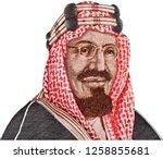 Saudi Arabia King Saud Bin...