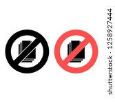 group of files ban  prohibition ...