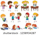 set of doodle kids character... | Shutterstock .eps vector #1258934287
