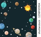 vector clip art set of solar... | Shutterstock .eps vector #1258935904