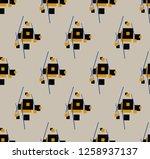 abstract geometry... | Shutterstock . vector #1258937137