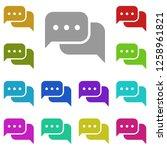 dialogue  dialog  duologue ...