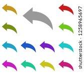 arrow icon in multi color.... | Shutterstock . vector #1258965697