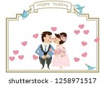 illustration of the bride and... | Shutterstock .eps vector #1258971517