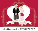 variations on wedding cards.... | Shutterstock .eps vector #1258972297