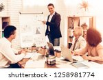 pupils studying a business and... | Shutterstock . vector #1258981774