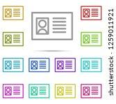 id card icon in multi color....