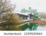 hangzhou china 9 december  2018 ... | Shutterstock . vector #1259034064