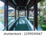 hangzhou china 9 december  2018 ... | Shutterstock . vector #1259034067