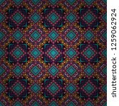 vector patchwork quilt pattern. ... | Shutterstock .eps vector #1259062924