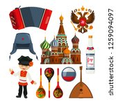 russian landmarks and different ... | Shutterstock . vector #1259094097
