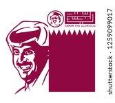 qatar   december 18  2018 ... | Shutterstock .eps vector #1259099017