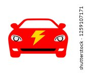 electric car icon | Shutterstock .eps vector #1259107171