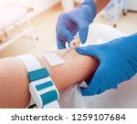 injection during the blood... | Shutterstock . vector #1259107684