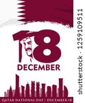 qatar   december 18  2018 ... | Shutterstock .eps vector #1259109511