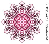 design with floral mandala...   Shutterstock .eps vector #1259120374