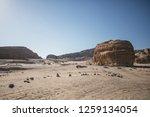south sinai  sinai   egypt   25 ... | Shutterstock . vector #1259134054