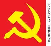 ussr symbol hammer and sickle.... | Shutterstock .eps vector #1259144104