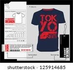 t shirt design   print design | Shutterstock .eps vector #125914685