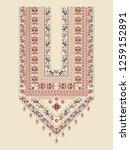 vector tatreez pattern design... | Shutterstock .eps vector #1259152891