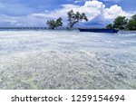 the waves of the sea produce... | Shutterstock . vector #1259154694