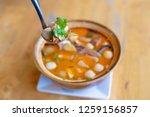 selective focus shrimp in spoon ... | Shutterstock . vector #1259156857